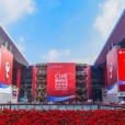 China International Import Expo 2019 - Online Registration for Professional Visitors