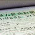 Lavorare in Cina: i Nuovi Regolamenti in Materia di Visti