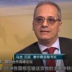 中国中央电视台CCTV在峰会期间采访了意中商会秘书长Marco Bettin先生