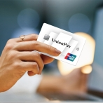 UnionPay International lancia una serie di servizi di pagamento innovativi in Italia per fornire ai propri titolari un'esperienza di pagamento sicura e conveniente