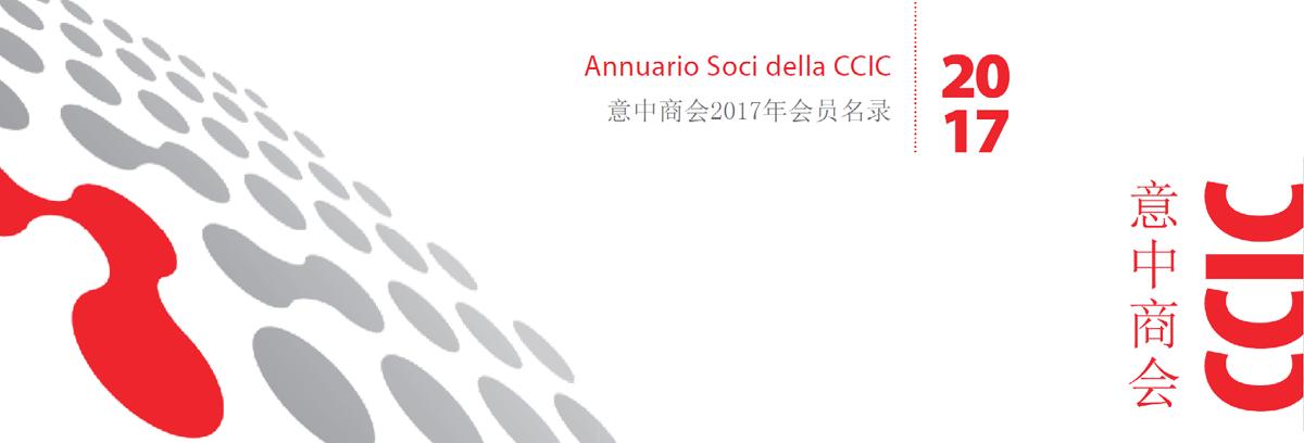 Annuario dei Soci della CCIC 2017