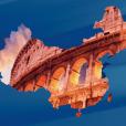 Investimenti cinesi in Italia - Download PPT