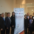 Chinese Enterprise Forum in Southern Europe
