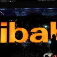 ALIBABA GROUP'S BUSINESS & IPR PROTECTION SUMMIT - Roma, 26 novembre