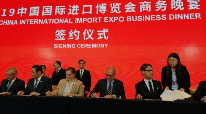 China International Import Expo (CIIE) - Shanghai 5-10 novembre