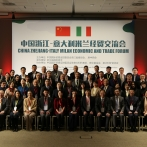 China Zhejiang-Italy Milan Economic and Trade Forum - Milano, 28 novembre - post evento