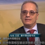"Intervista in occasione del ""Belt and Road"" International Cooperation Forum"